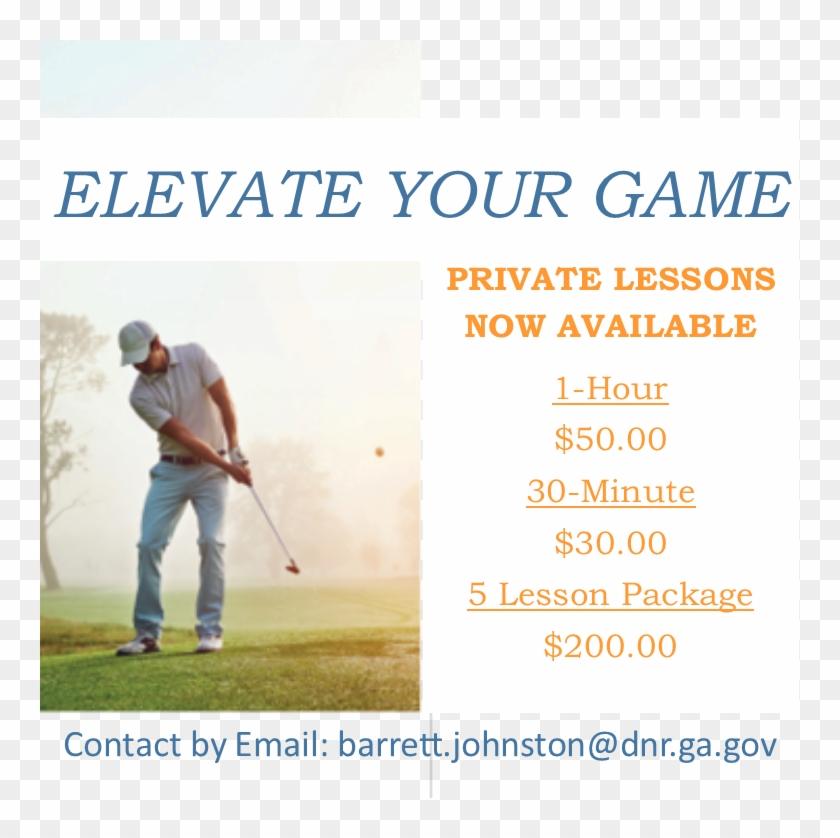 Speed Golf Clipart #3575778