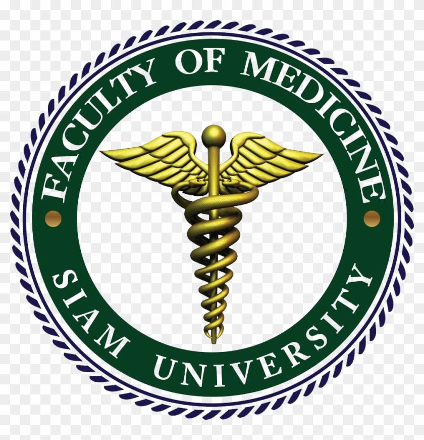 Faculty Of Medicine, Siam University Logo Png - Caduceus As A Symbol Of Medicine Clipart #3594360