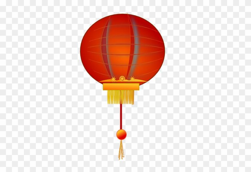 Chinese New Year Lantern Clip Art - Chinese New Year Lantern Clip Art Free - Png Download #377278