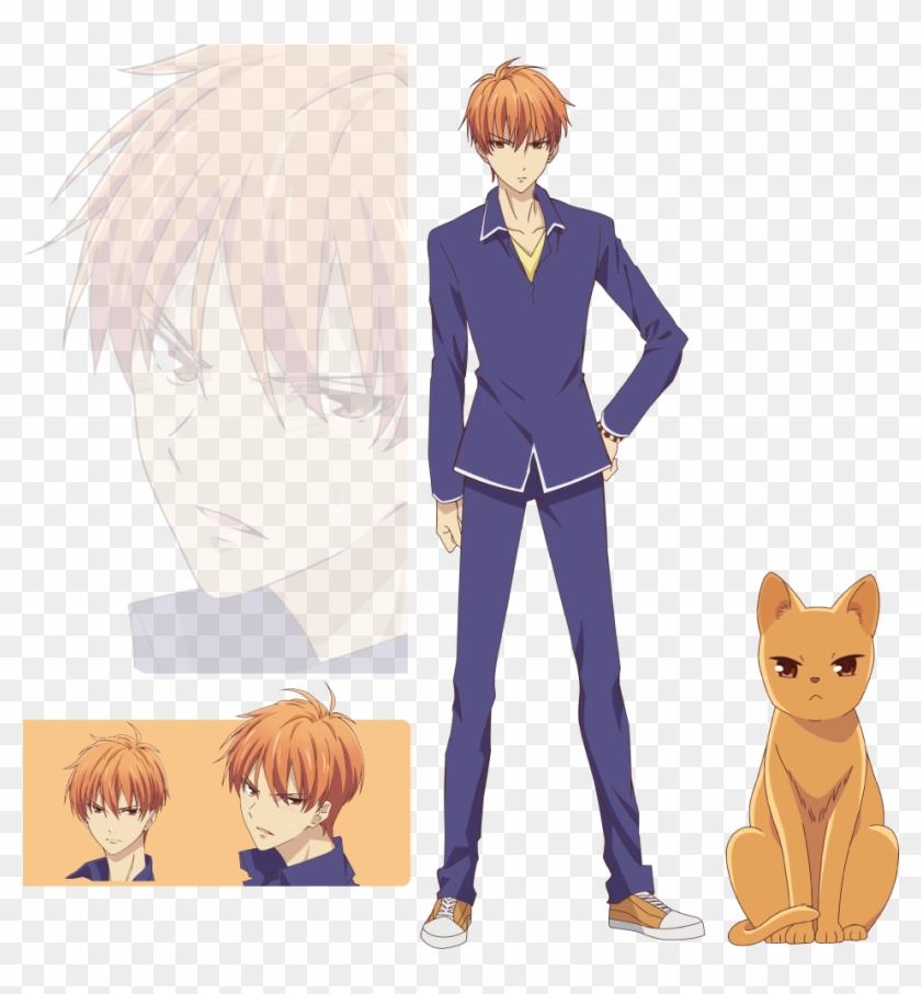 Anime, Shindo Masaru, Tms Entertainment, Fruits Basket, - Fruits Basket 2019 Character Design Clipart@pikpng.com