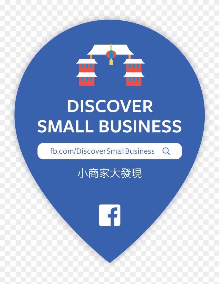 Facebook & Cnsc B2b Campaign, Social Media, Video Productions - Graphic Design Clipart #3867506