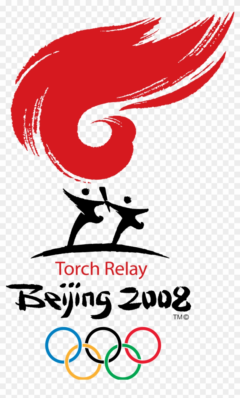 Beijing 2008 Olympic Torch Relay Clipart #3874921