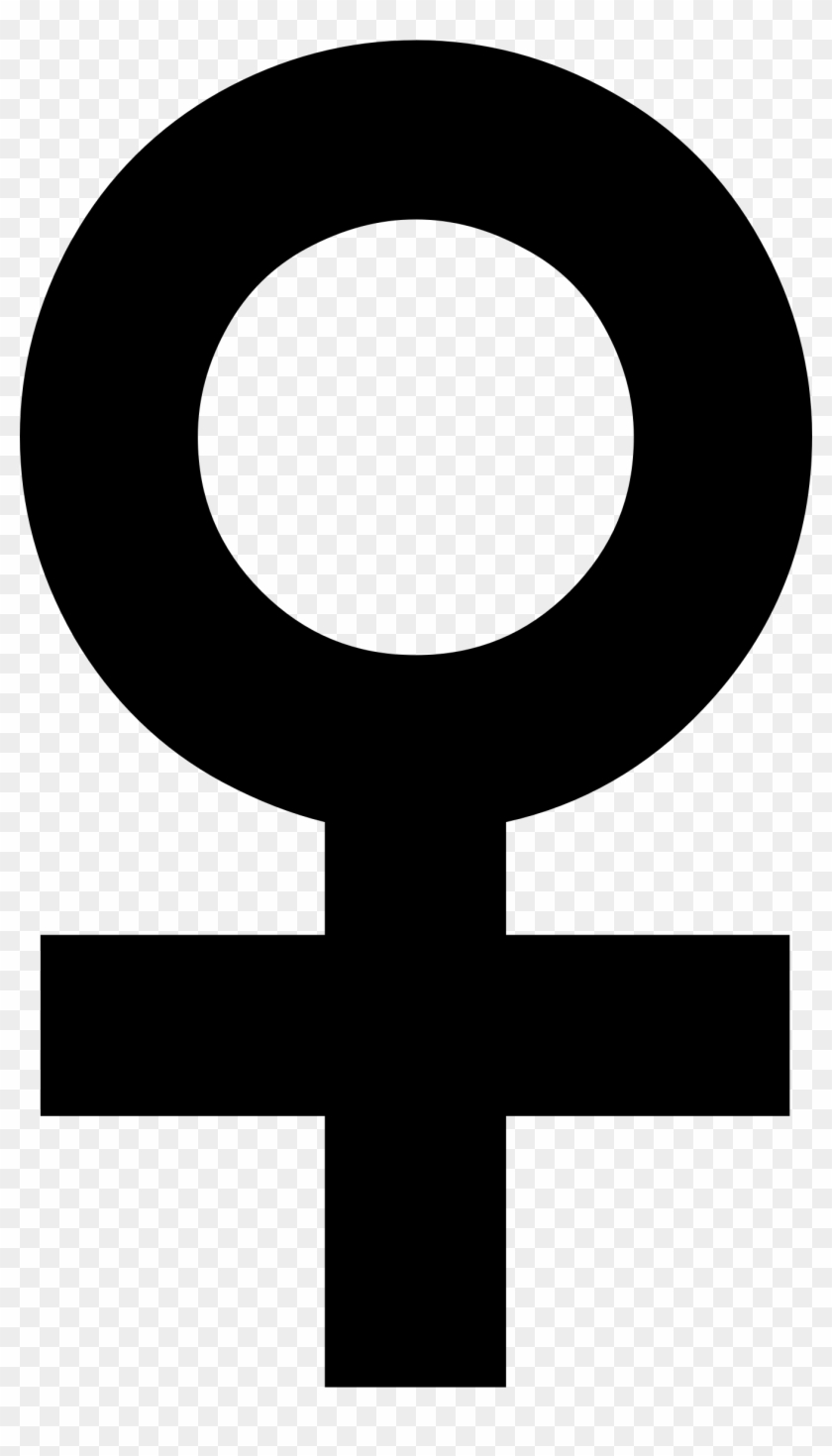 Female Symbol Picture - Woman Symbol Clipart #395912