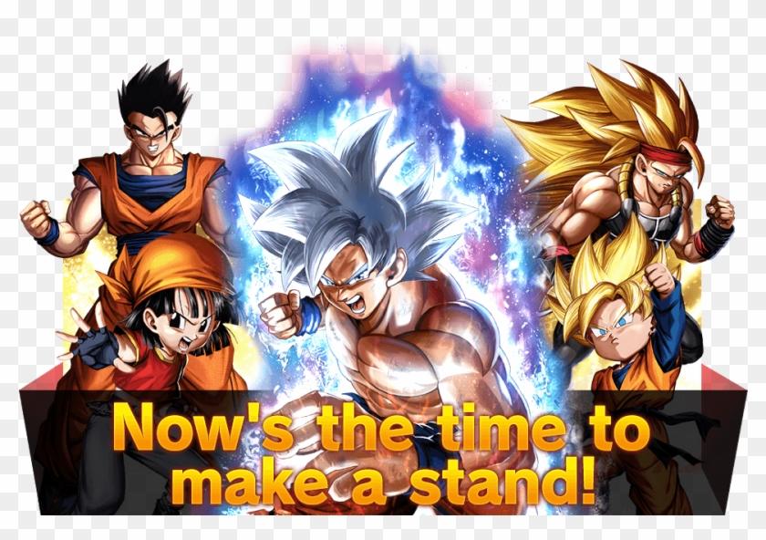 Now's The Time To Make A Stand - Card De Dragon Ball Super Preço Clipart #3968317