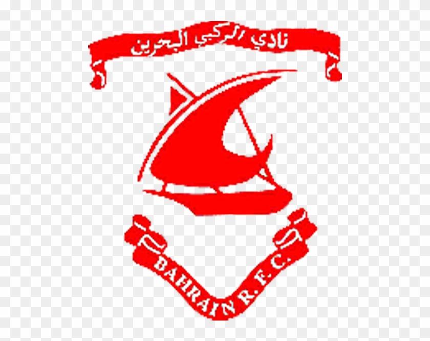 Bahrain Rugby Club Logo Clipart #4099010