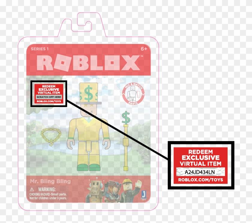 Roblox List Of Gear Codes