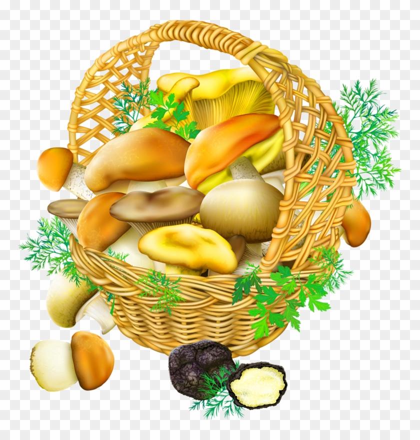 Basket Clipart Mushroom - Корзинка С Грибами Рисунок - Png Download #4115625