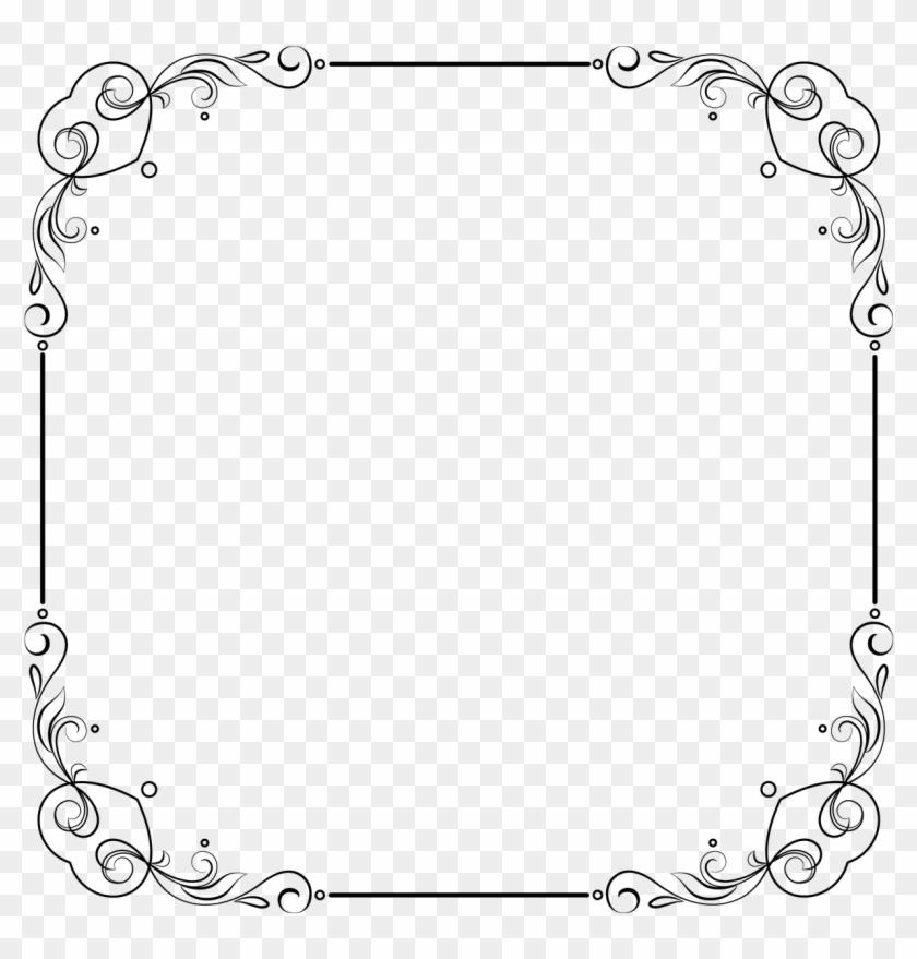 Frame Border Element Classic Png Image - White Frame Transparent Background Clipart #4194105