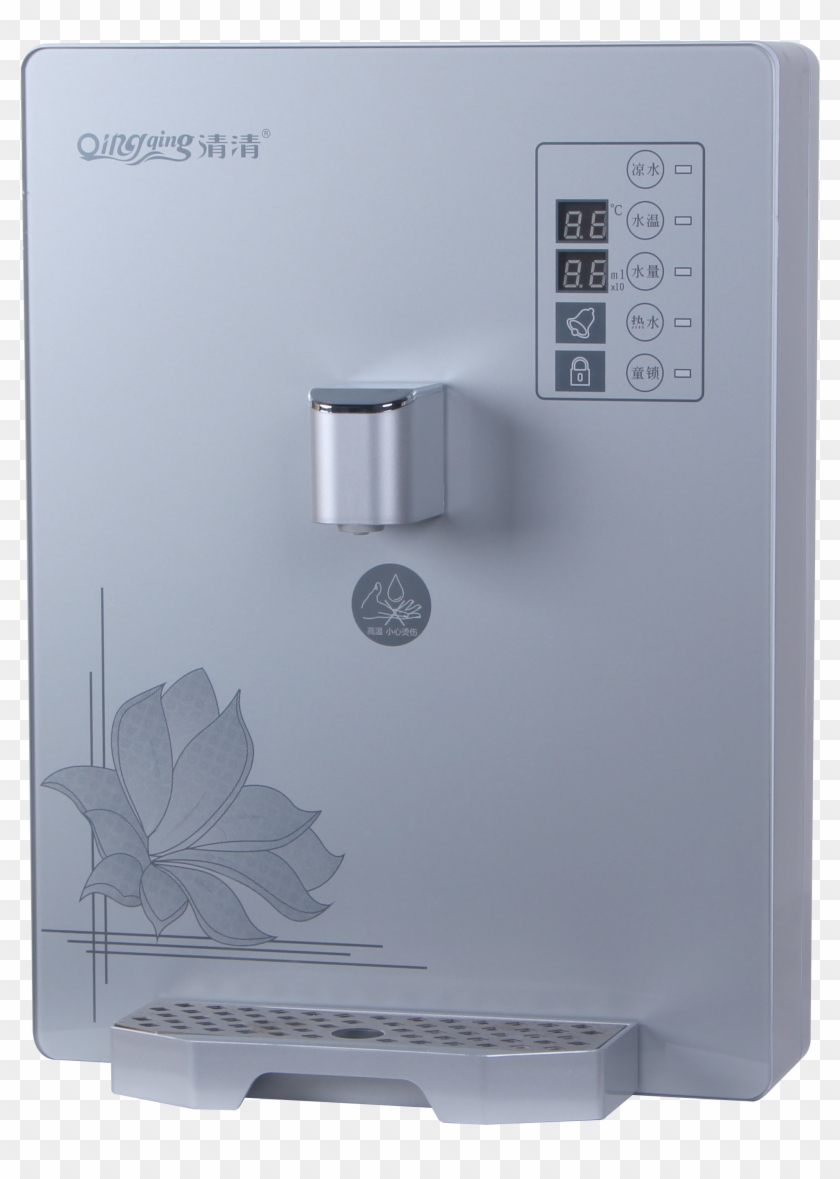 Hanging Water Dispenser - Coffee Cup Clipart #4278671