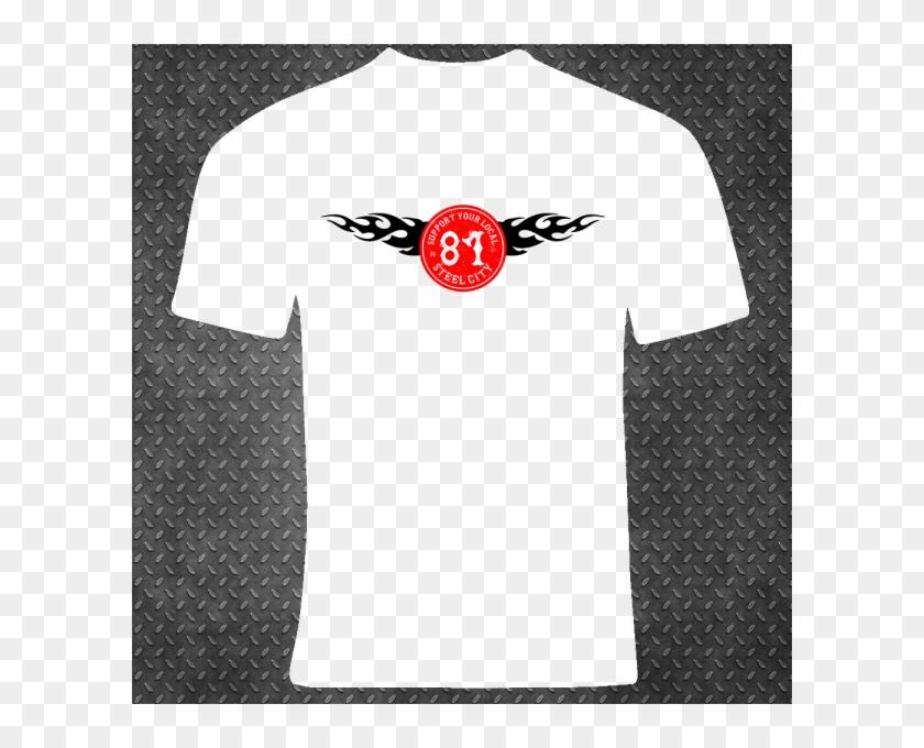 Support 81 Steel Fire - Emblem Clipart #4412228