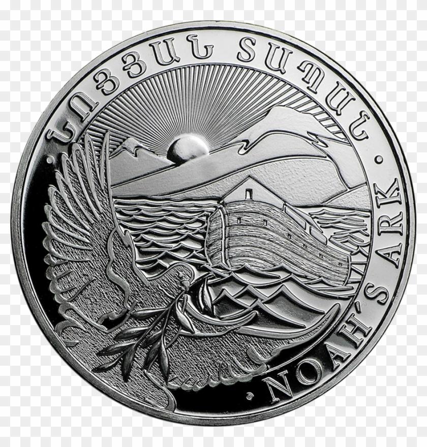 The 2018 Armenian Noah's Ark 1oz Silver Coin's Reverse - 1oz 2018 Silver Noahs Ark Coin Clipart #4596160