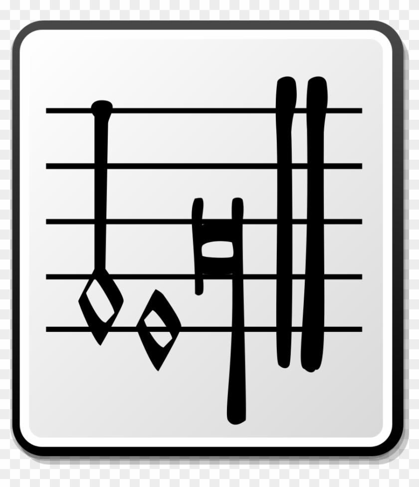 Renaissance Music Icon - Renaissance Music Symbol Clipart #462485