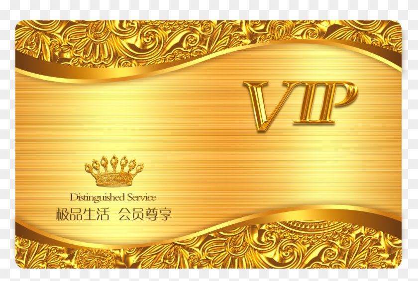 Business Card Gold Template Metal Png Image With