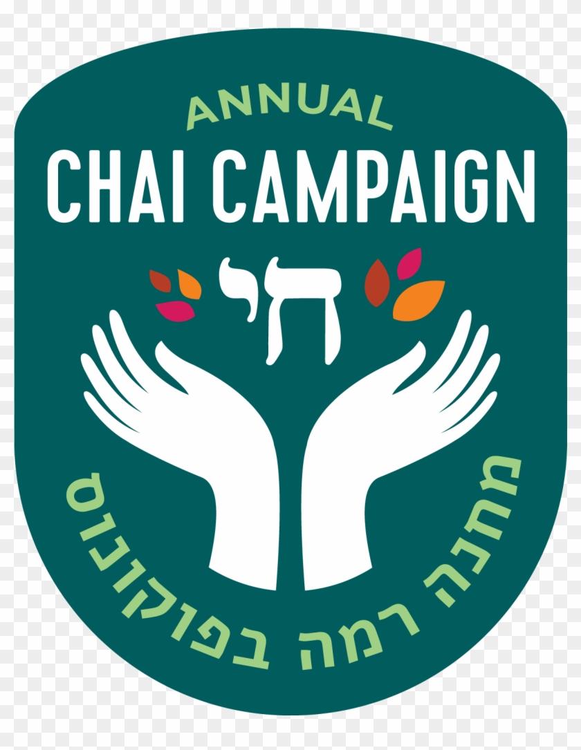 Campramah Chai Campaign Logo Green Red Orange 300dpi - Thousand Foot Krutch Welcome Clipart #4612278