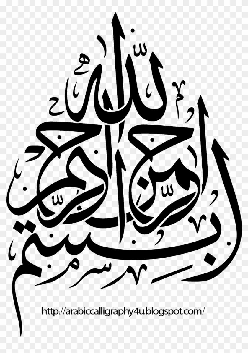 Ramadan Kareem Clipart #1457160 - Illustration by Vector Tradition SM
