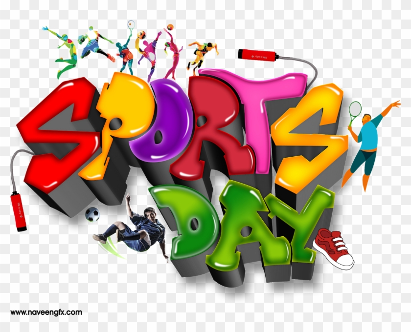 Sports Png - Sport Day Logo Vector Clipart #472879