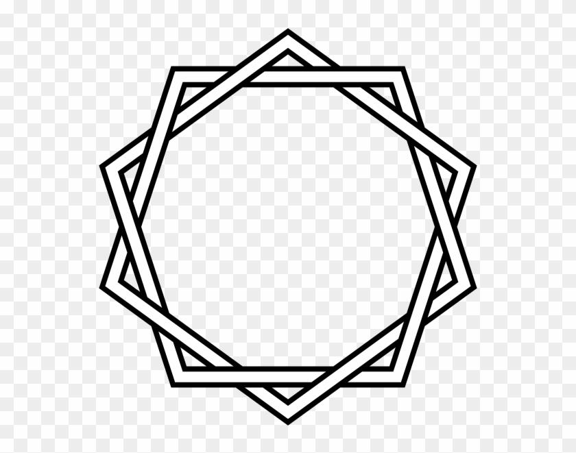 Interlaced Pentagons Overlays, Pentagon, Sticker, Backgrounds, - Easy Mandala Vector Png Clipart #4724712