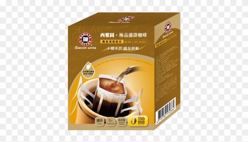Drip Coffee - Taiwan Coffee Clipart #4759614