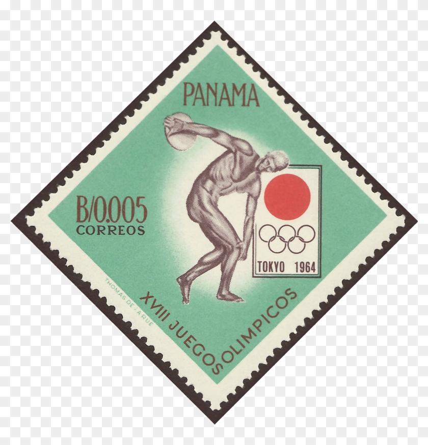 Pan 1964 Minr0714 Mt B002a - The Sanctuary Clipart #53499