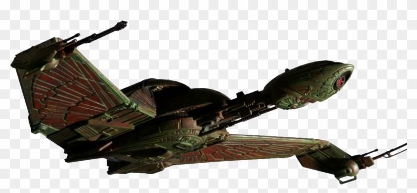 Download Bird Of Prey List Pictures Klingon Bird Of Prey Png Clipart 5005188 Pikpng
