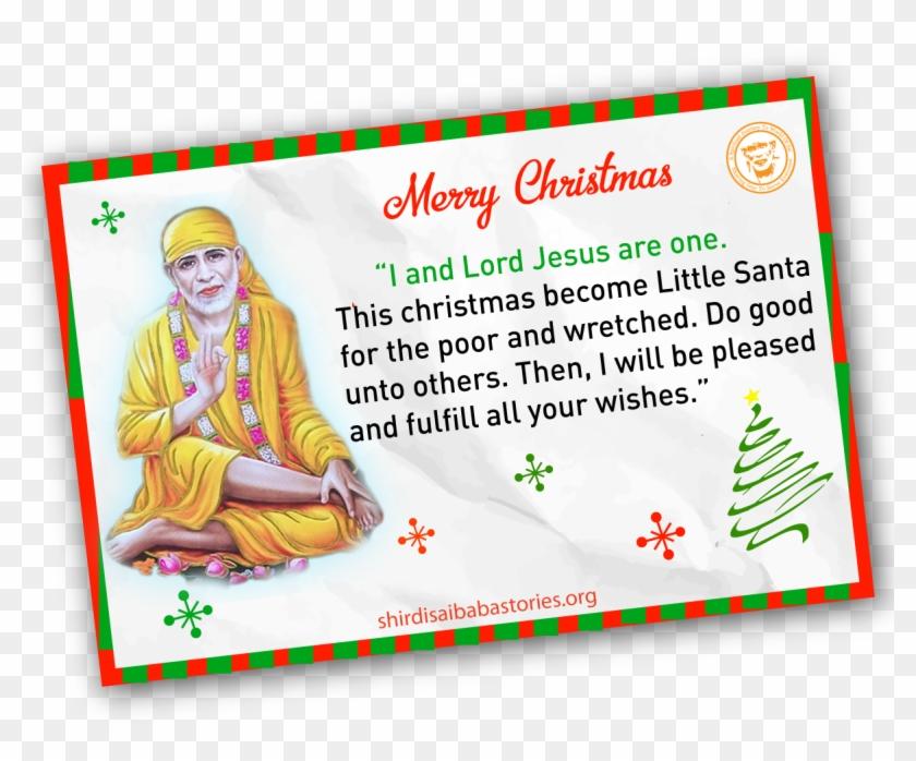 Shirdi Sai Baba Life Teachings Stories Nav Guruvar - Christmas Tree Vector Clipart #5067684