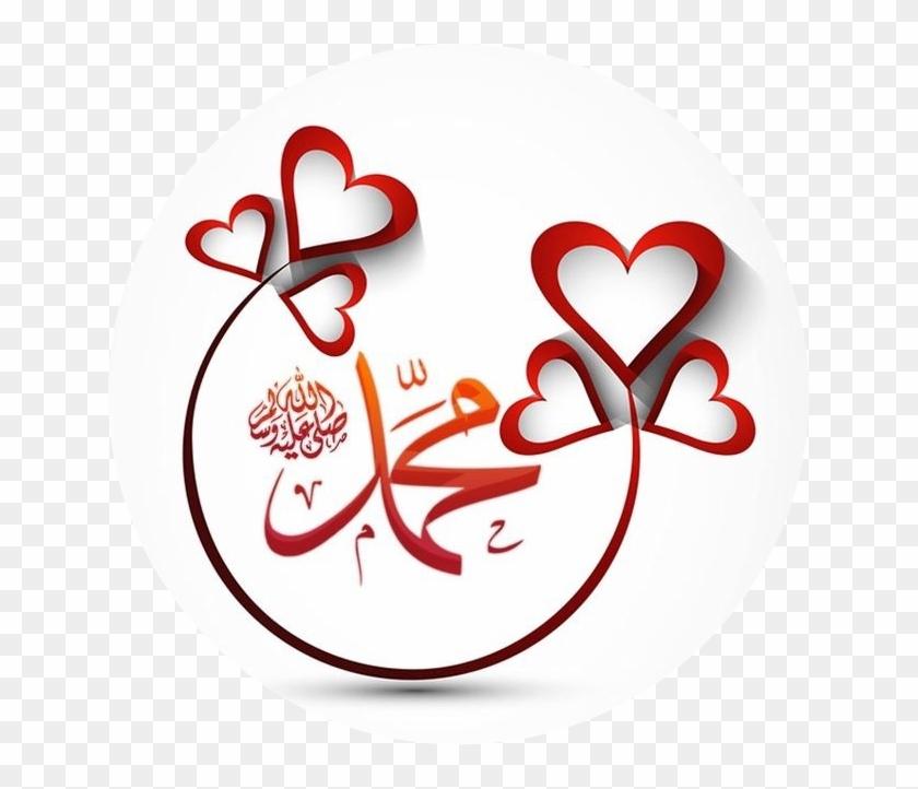 اللهم صل على محمد وآل محمد Png 13