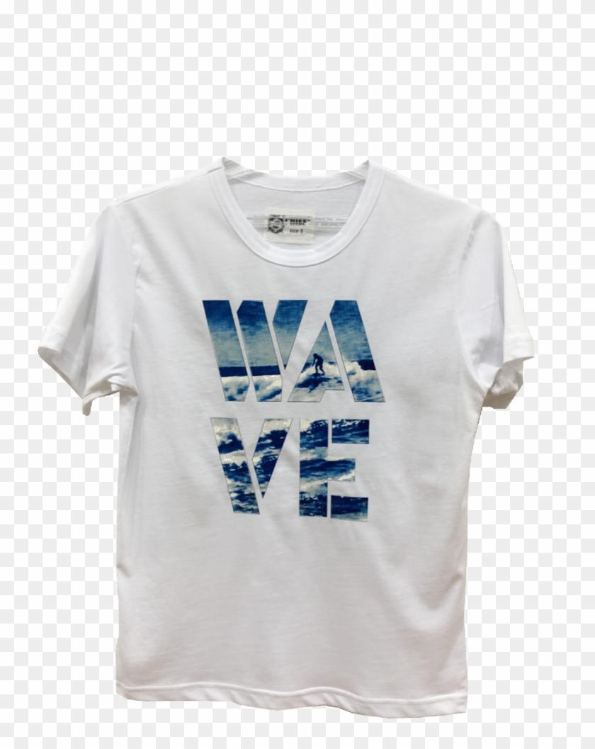Active Shirt , Png Download - Active Shirt Clipart #5135068