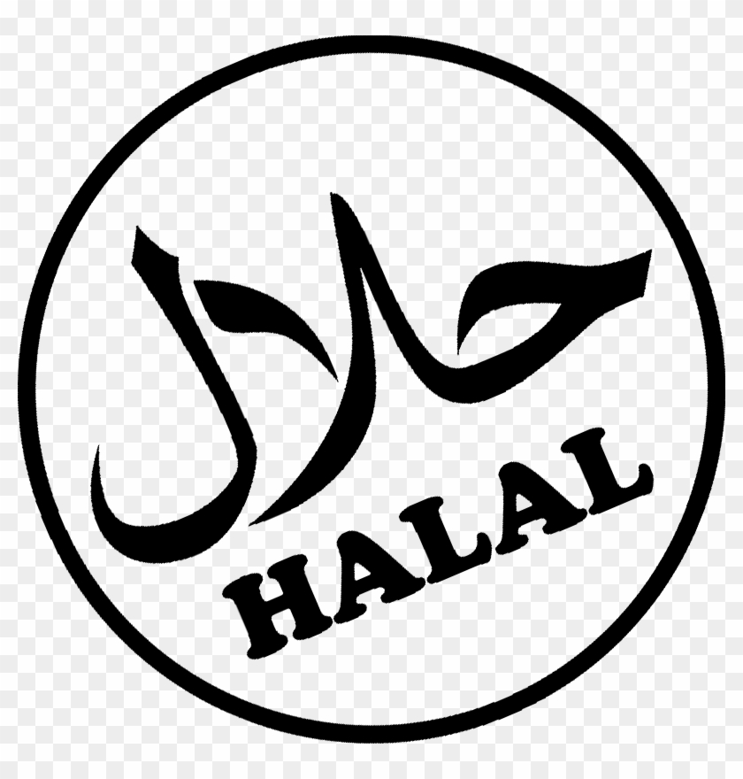 Logo Halal Png