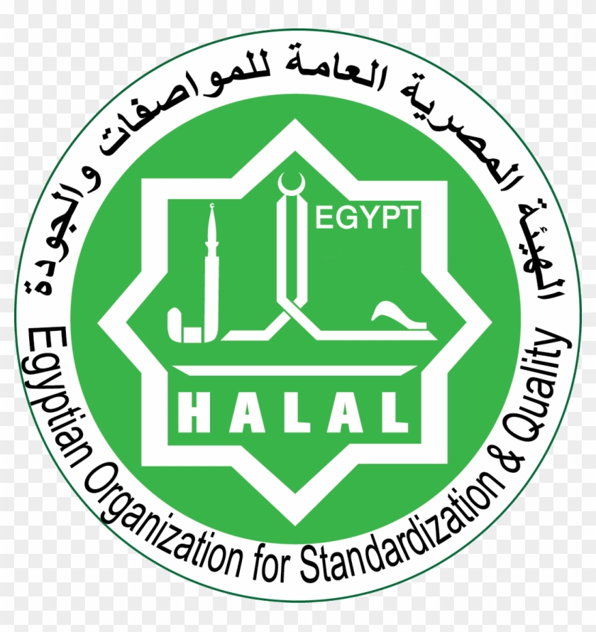 Halal Egypt Egyptian Organization For Standardization Quality Clipart 5182285 Pikpng