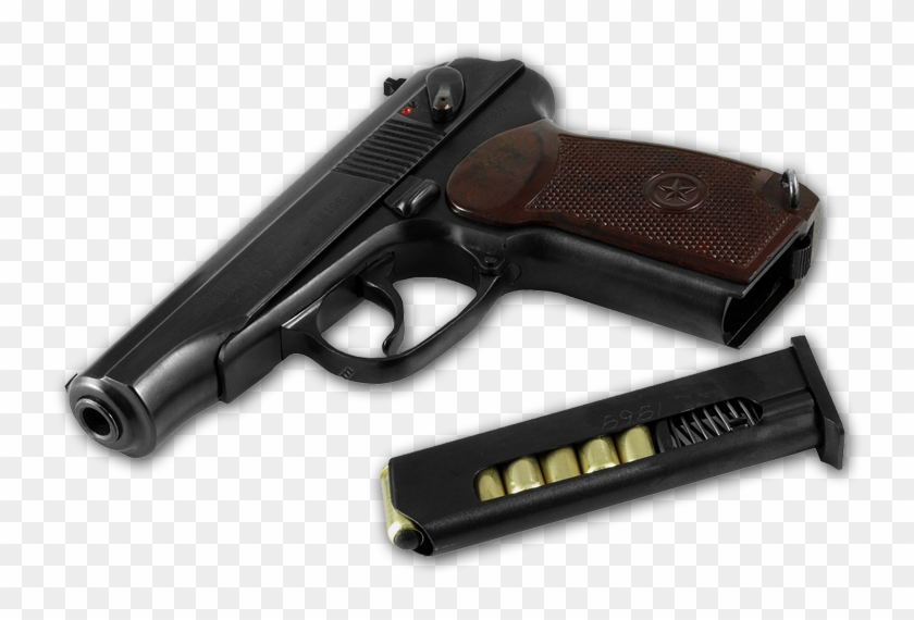 Download - Mp5 Pistol 30 Bore Price In Pakistan Clipart #525680