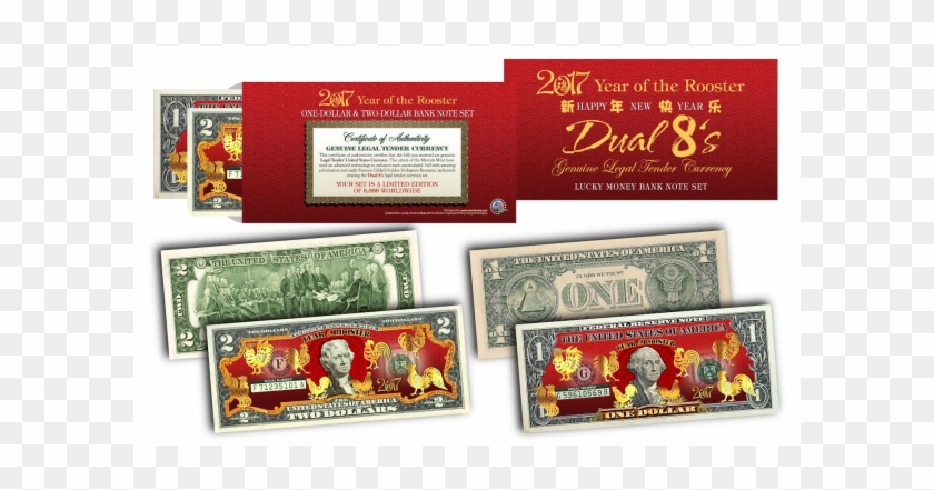 2017 Year Of The Rooster $1 & $2 Chinese New Year Lucky - 2019 Chinese New Year Lucky Money Clipart #5225010