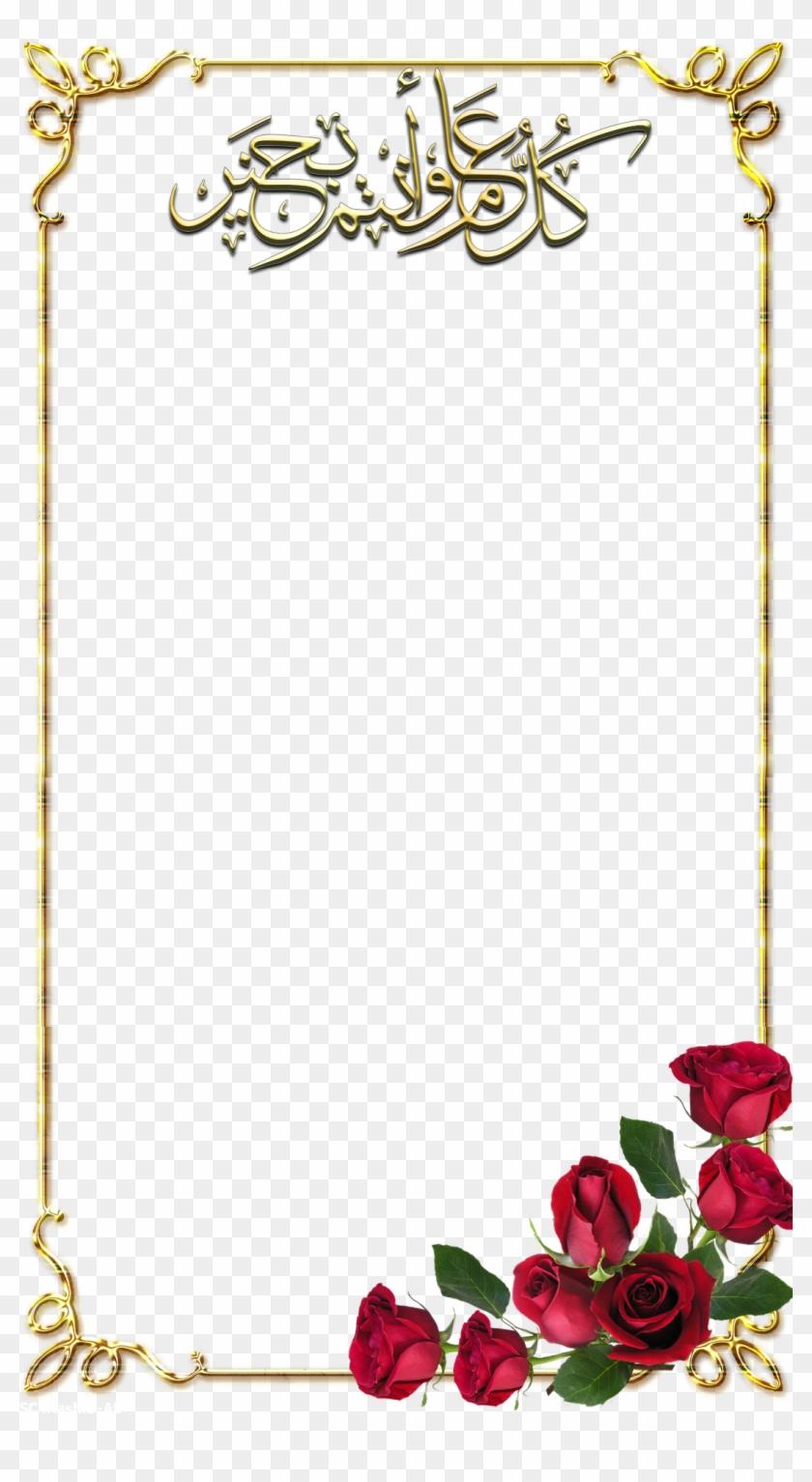 Page Border Design Png , Png Download - Rose Flower Border Design Clipart #5303676