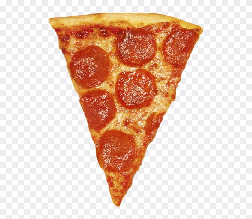 Pizza Slice Png - Pizza Slice Clipart@pikpng.com
