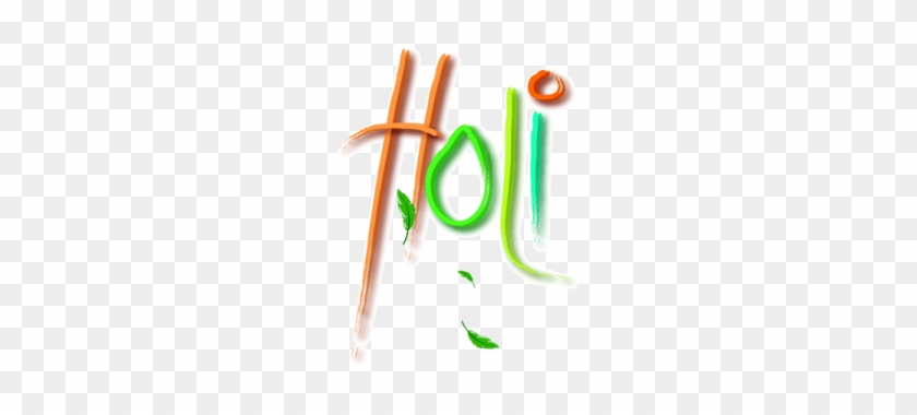 Happy Holi Shayari Images Sms Text Messages In Hindi - Happy 2018 Holi Png Clipart #556856