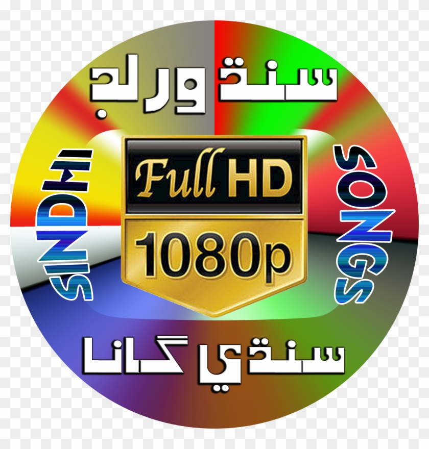 Or Click/tap On This Subscribe Button - Full 1080p Clipart #557942