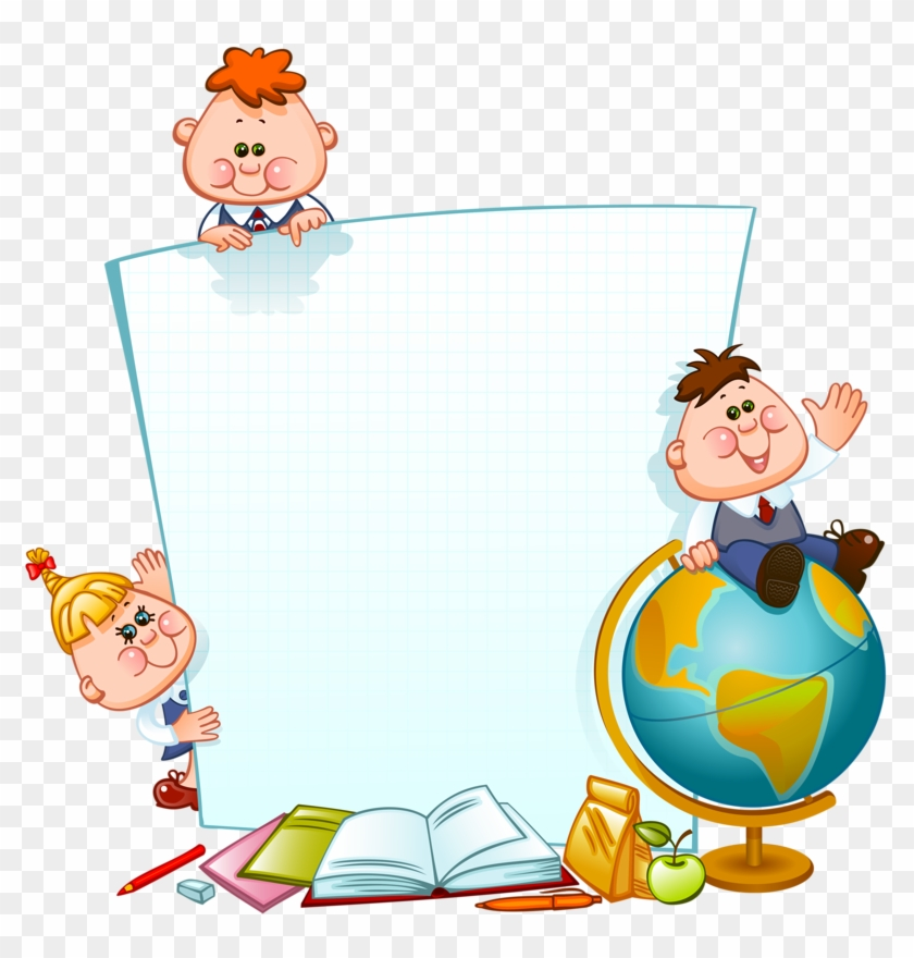 Baby Border Png - School Border And Frame For Kids Clipart #5710058