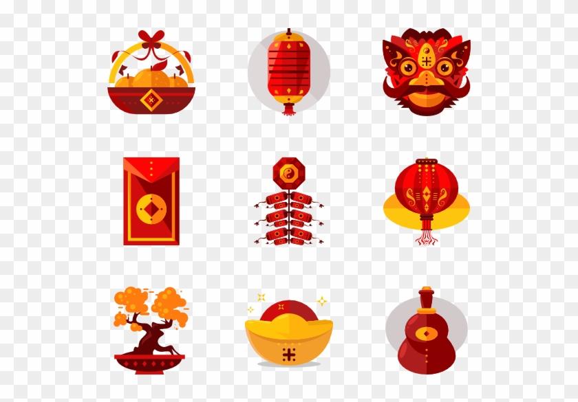 新年矢量图标 - Chinese New Year .png Clipart #5840621