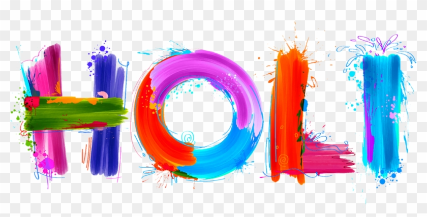 Holi Png Free Download - Happy Holi Png Text Clipart #596261