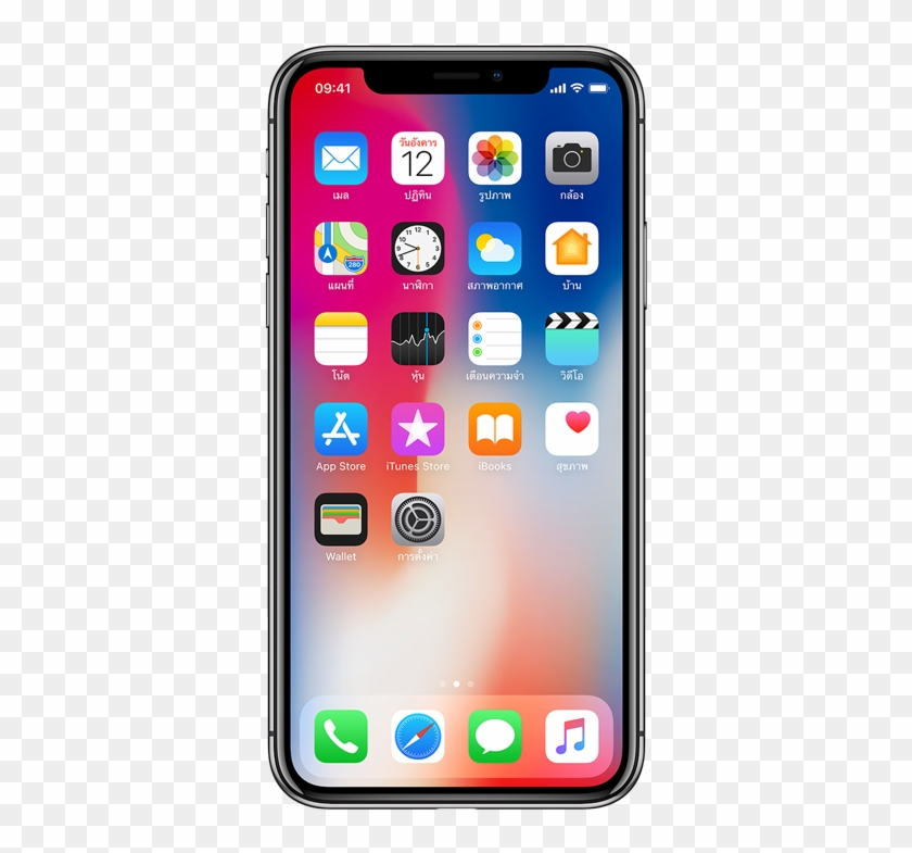 Iphone Png - Iphone X Home Screen Psd Clipart #609247