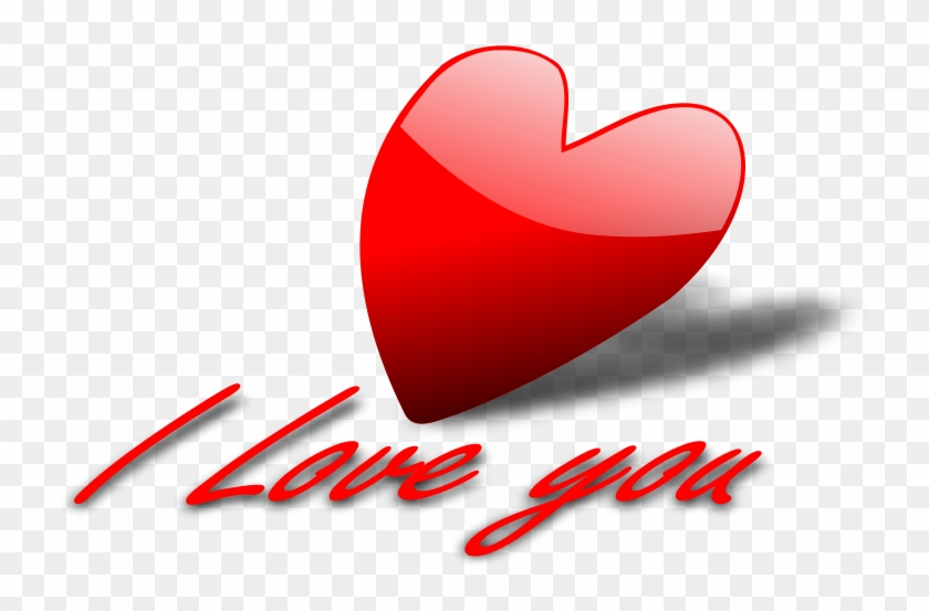 I Love You Png - Png I Love You Text Clipart #620804