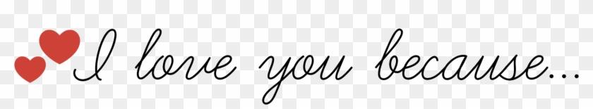 Did U Love Me Clipart #621290