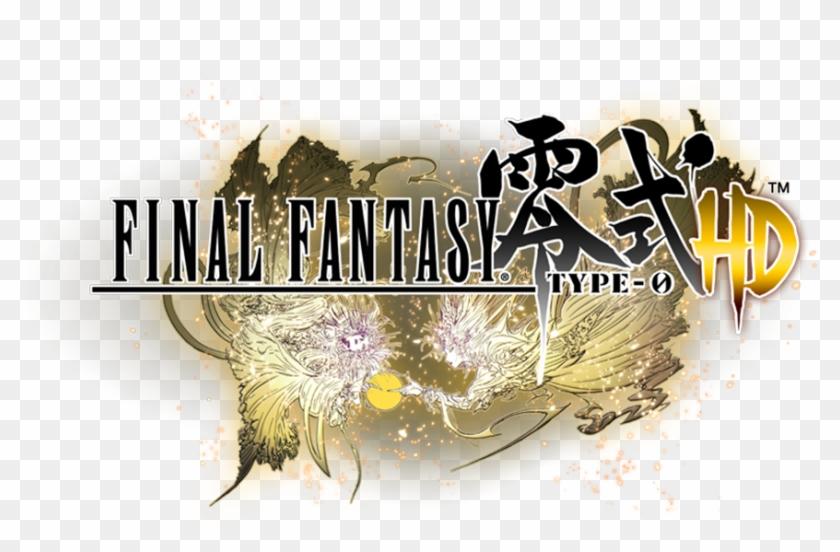 Final Fantasy Type 0 Logo Clipart #797137