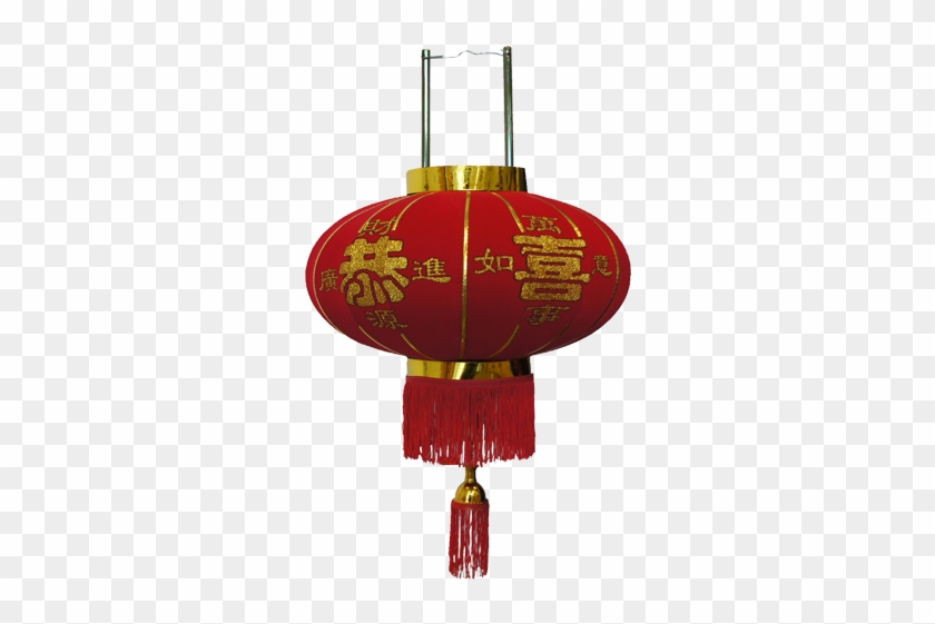 Chinese Red Lantern Png Clipart #87151