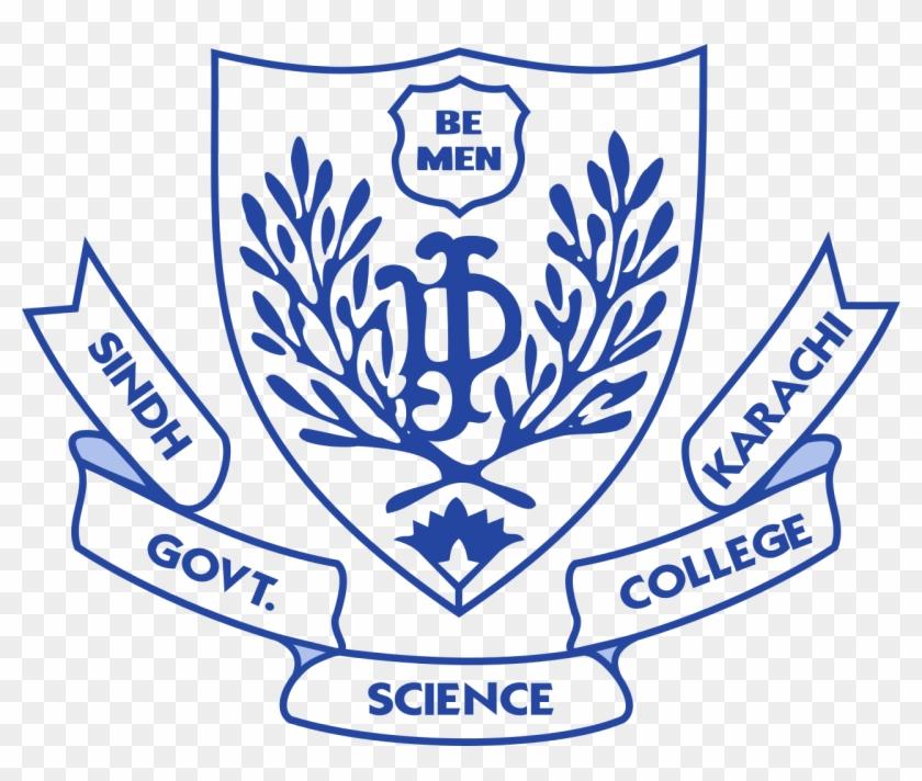 Dj Science College Logo - Dj Sindh Govt Science College Logo Clipart #855079