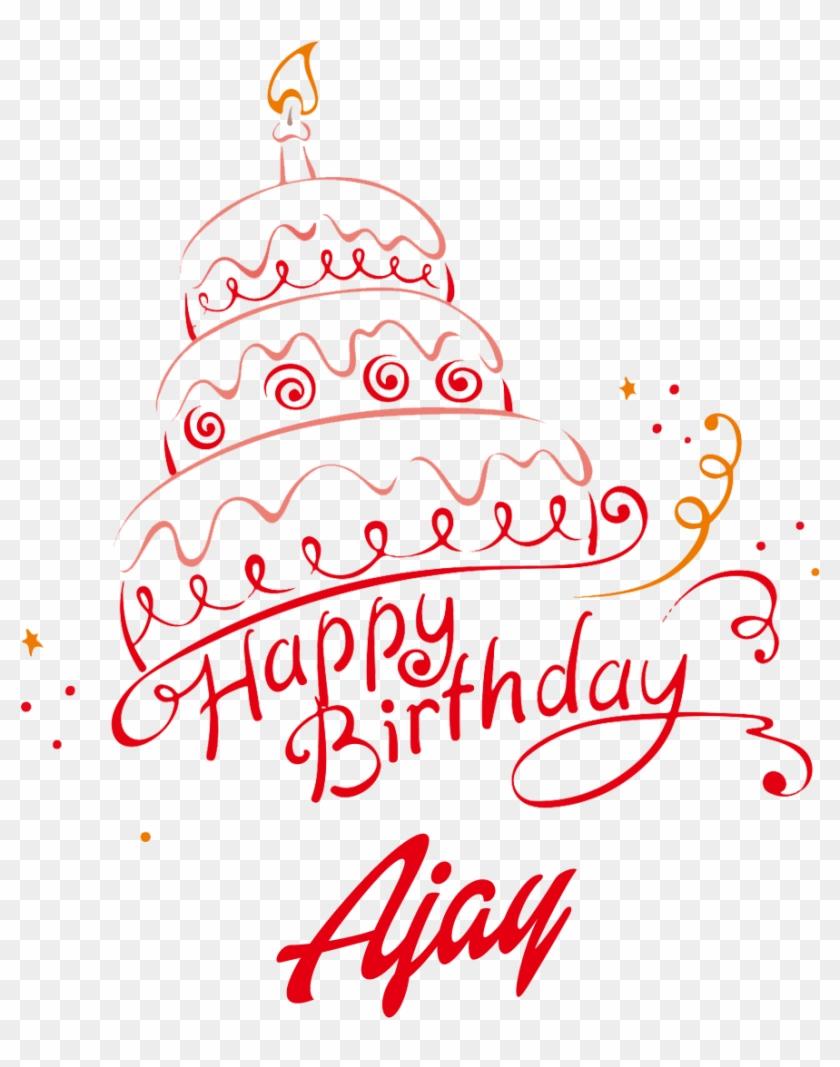 Ajay Happy Birthday Vector Cake Name Png - Happy Birthday Sultan Cake Clipart #897037