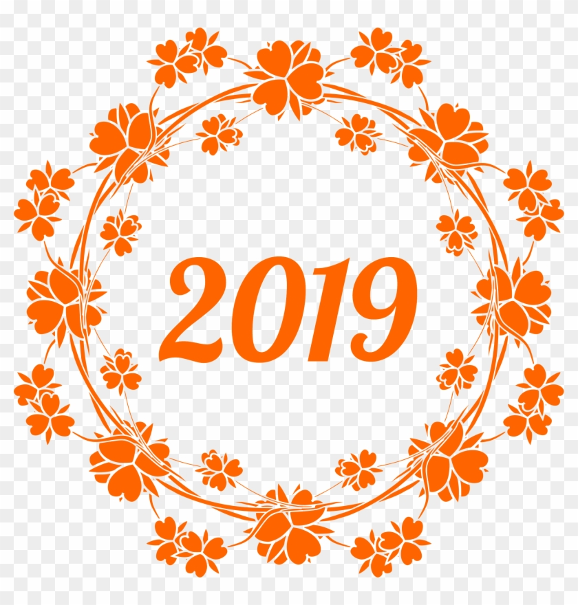 Happy New Year Png With Hello 2019 Others 2376 Transprent - Happy New Year 2019 Png Clipart #968261