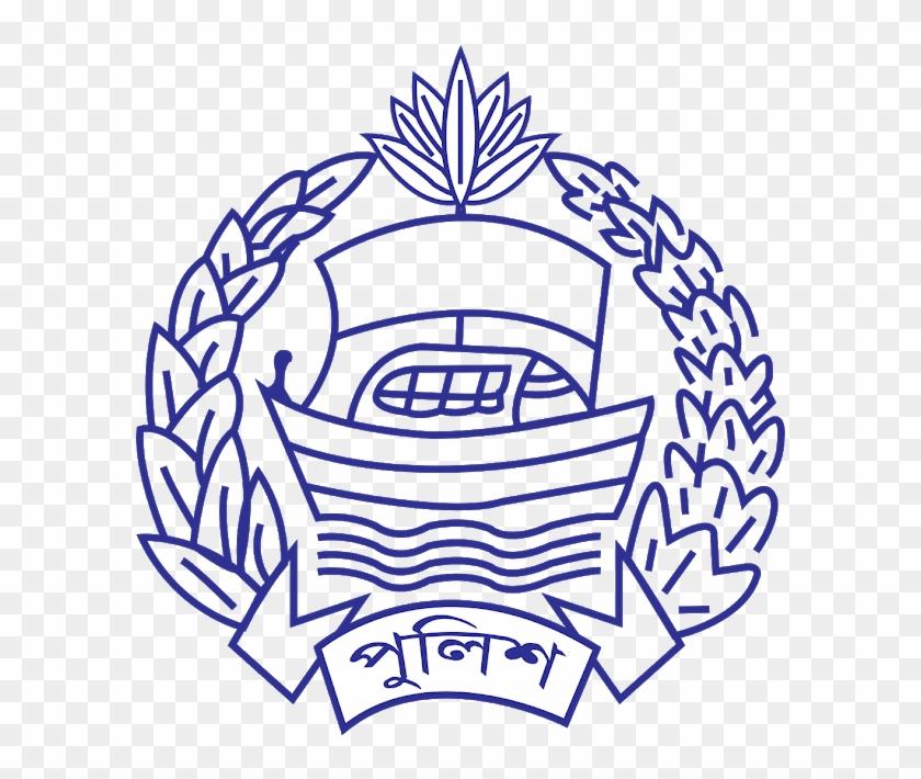 Police Logo Bangladesh Police Logo - Bd Police Logo Png Clipart@pikpng.com