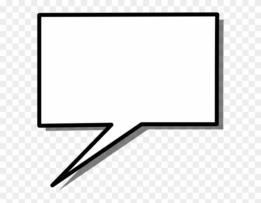 Square Call Out Box Clipart #976848
